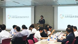 第1講座:船井総研講和:業界のマクロ動向
